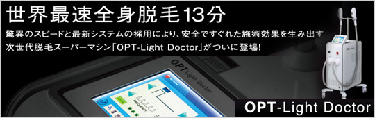 OPT-Light Doctor