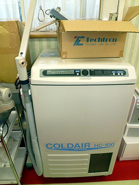 No.9506 COLDAIR HC-100