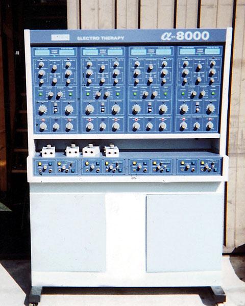No.3509 α-8000