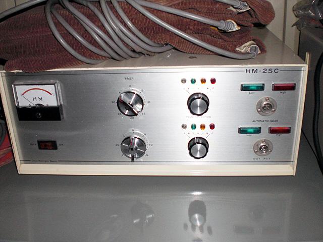 No.7011 ホットマグナー HM-2SC
