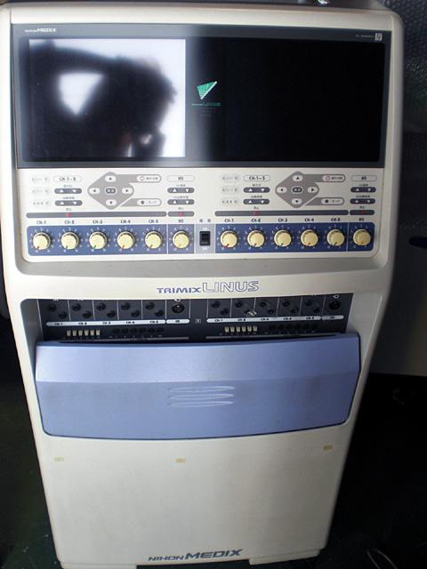 No.4522 トリミックス リノス TM-5502