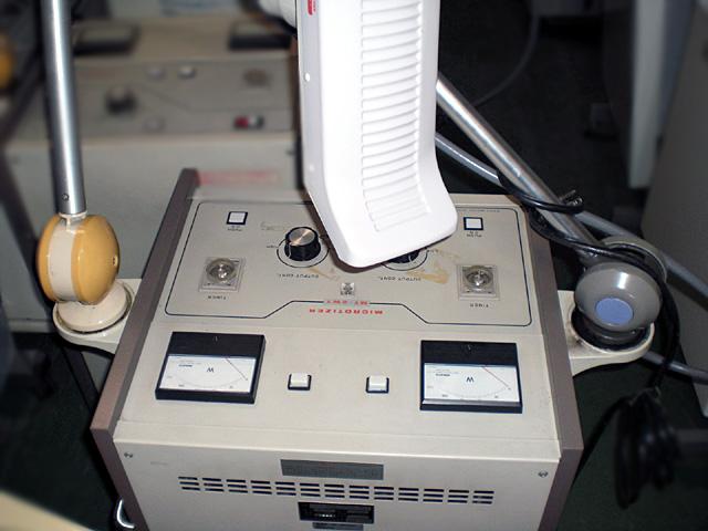 No.5523 マイクロタイザー MT-2WT