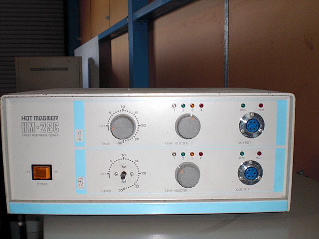 No.7013 ホットマグナー HM-2SC