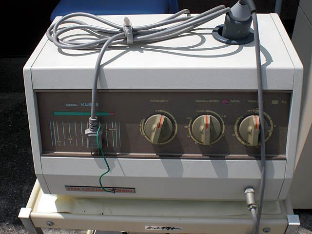No.5011 イトー 超音波治療器 KUS-2型