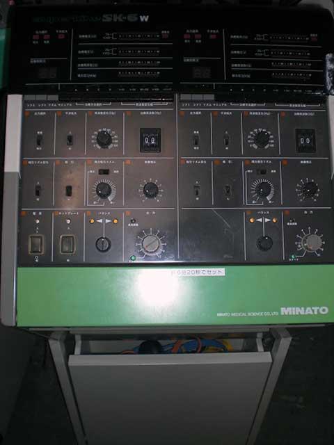 No.3025 スーパーカイネSK-6W