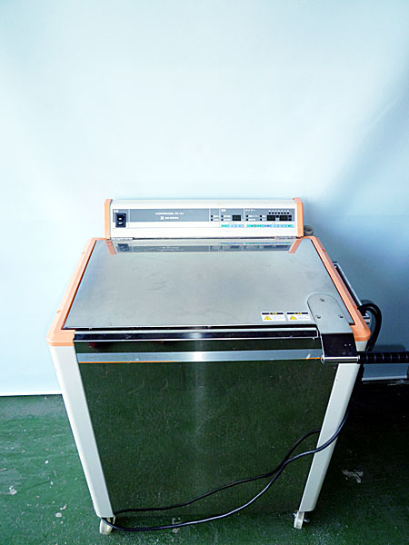 No.9505 HYDORO PACMEL PX-151