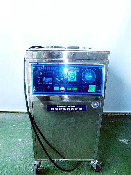 No.7502 オンパーH65AR