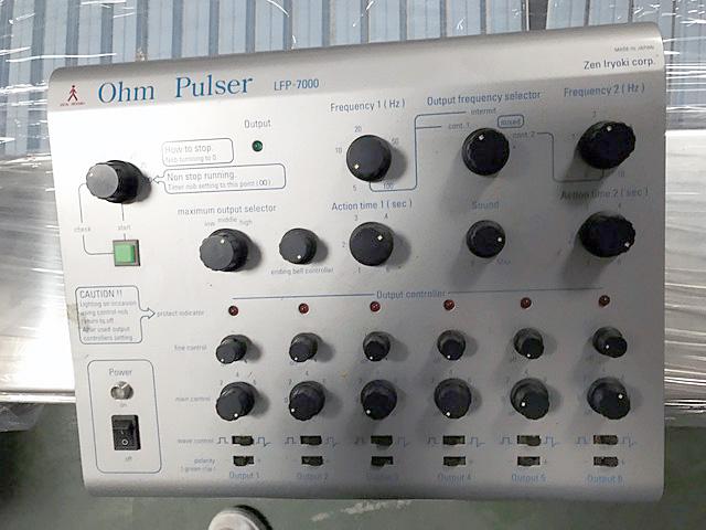 No.3550 オームパルサーLFP-7000