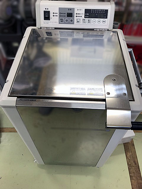 No.9572 ハイドロパックメル PX-102