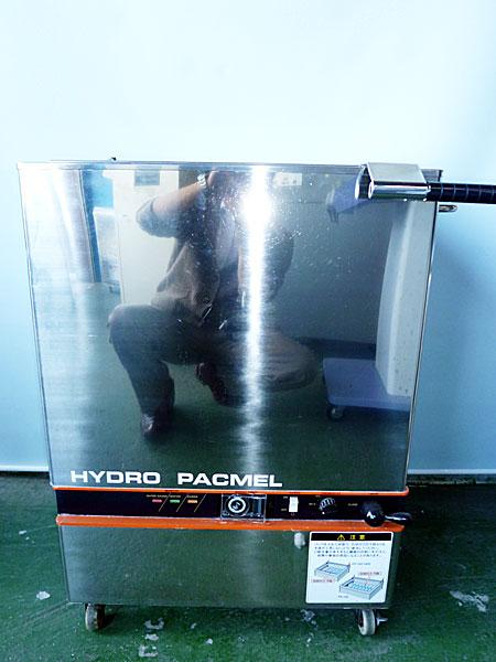 No.9509 HYDORO PACMEL PX-150