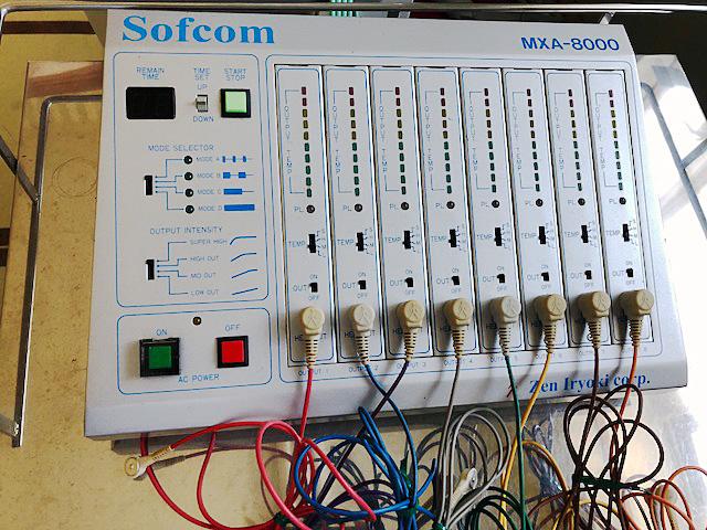 No.7025 電気温灸器 ソフコンMXA-8000