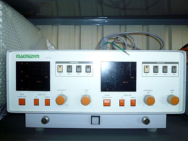 No.7003 マグネダインDN-100